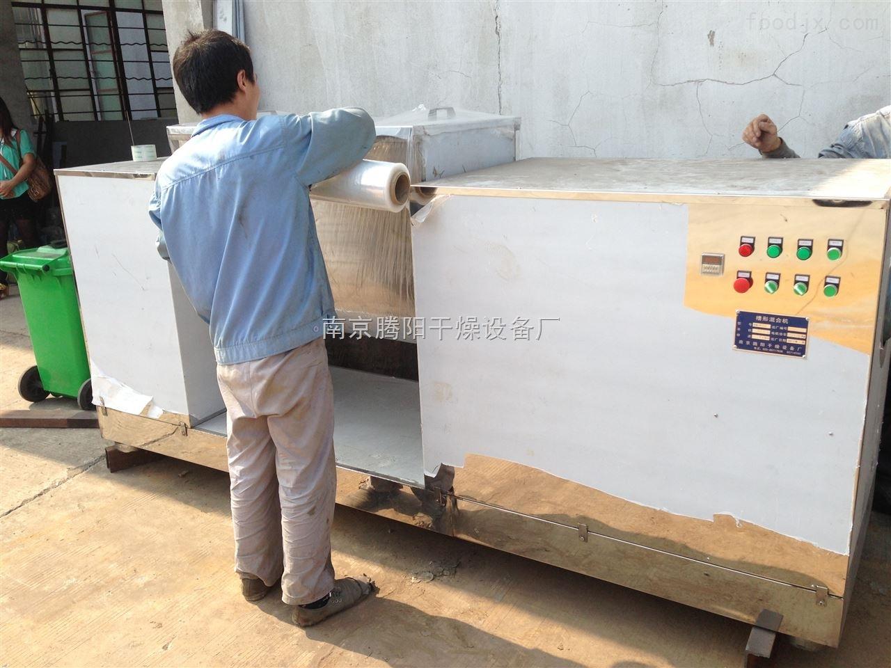 CH-400L槽型面粉搅拌机