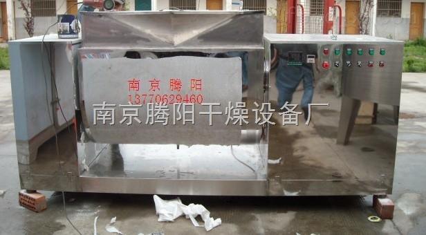 CH-500L面粉搅拌混料机