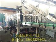DCGF-碳酸饮料灌装设备