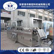 CGF-300厂家供应300桶装水生产线