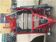 圣泰机械土豆收获机厂家   土豆收获机批发价格
