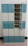 YJ-12ABS塑胶柜