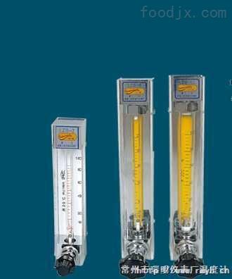 LZB-4F防腐型玻璃转子流量计