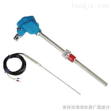 热电偶与热电阻