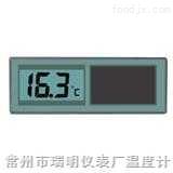 数字温度计,电子温度计,数字温度表,太阳能电子温度计