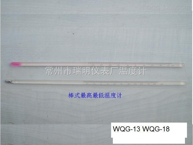 WQY-18zui低温度表价格