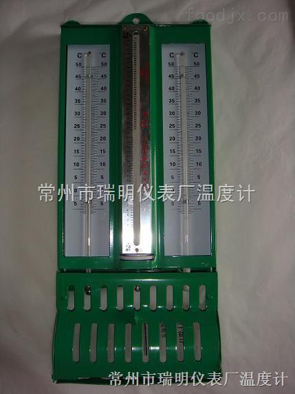 纺织干湿球温度计,纺织车间干湿球温度计