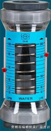 EV-系列塑料管流量计