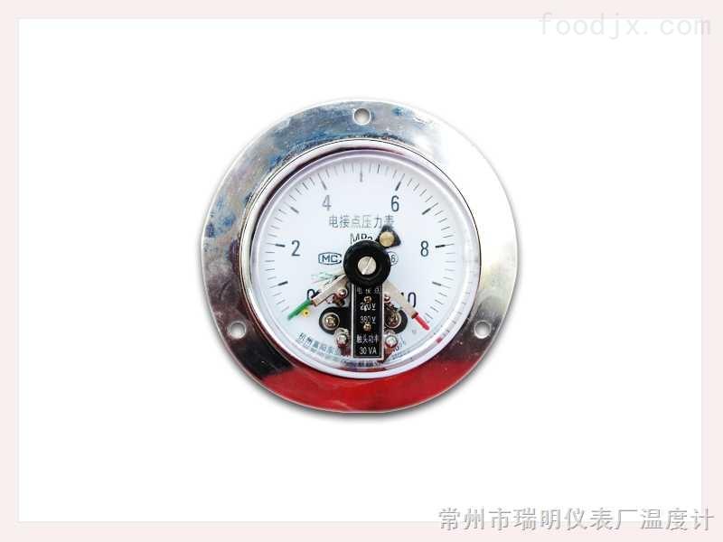 直接式电接点压力表(轴向带边型)