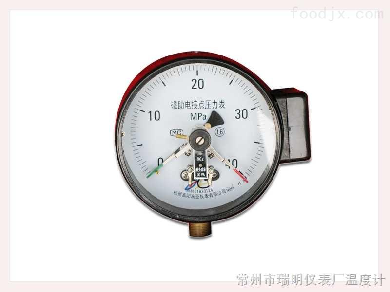 磁助式电接点压力表,YXC-150磁助式电接点压力表