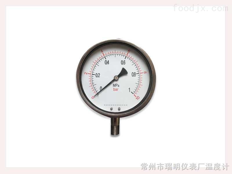 不锈钢压 力表
