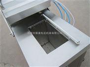 DZ-650/2S深槽下凹式大米真空包装机