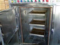 花椒颗粒烘干去水设备