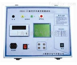特价供应ZKGG-IV真空开关真空度测试仪