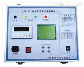 特价供应ZKD-III高压开关真空度测试仪