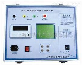 特价供应TG2240高压开关真空度测试仪