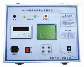 特价供应DZK-H 高压开关真空度测试仪