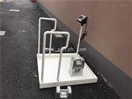 DCS-XCLY透析室用200KG轮椅秤