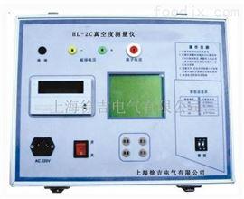 特价供应HL-2C真空度测量仪