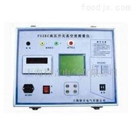 特价供应PSZKC高压开关真空度测量仪