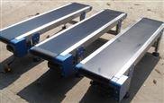 伸缩型装车输送机 食品级皮带输送机