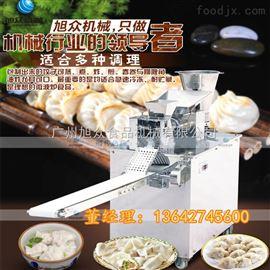JGB-120-5A全自动饺子机 春卷机、馄饨机、云吞、咖喱角机、锅帖饺子机