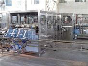全自動桶裝水生產設備