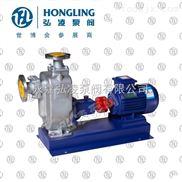 不锈钢自吸排污泵,不锈钢自吸泵,自吸排污泵