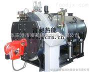 卧式自动免检中型燃油气蒸汽锅炉