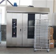 厂家专业生产电加热面包烤箱 不锈钢柴油旋转烤炉 32盘燃气热风旋转炉 旋转台车