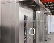 HQ-100型32盘-新款天然气热风旋转炉价格