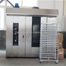 供應合強100型天然汽節能型旋轉爐 32盤轉爐