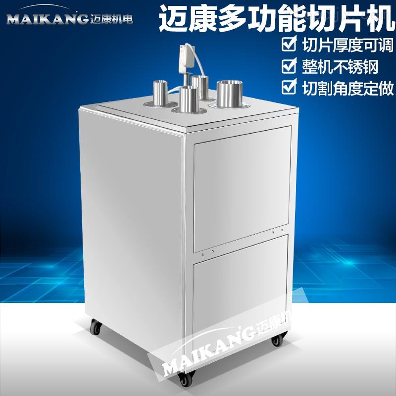厂家供应土豆切片机 正圆片厚度均匀 土豆片加工设备