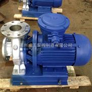ISWB-ISWB型管道泵生产厂家:ISWB型卧式单级防爆管道离心泵