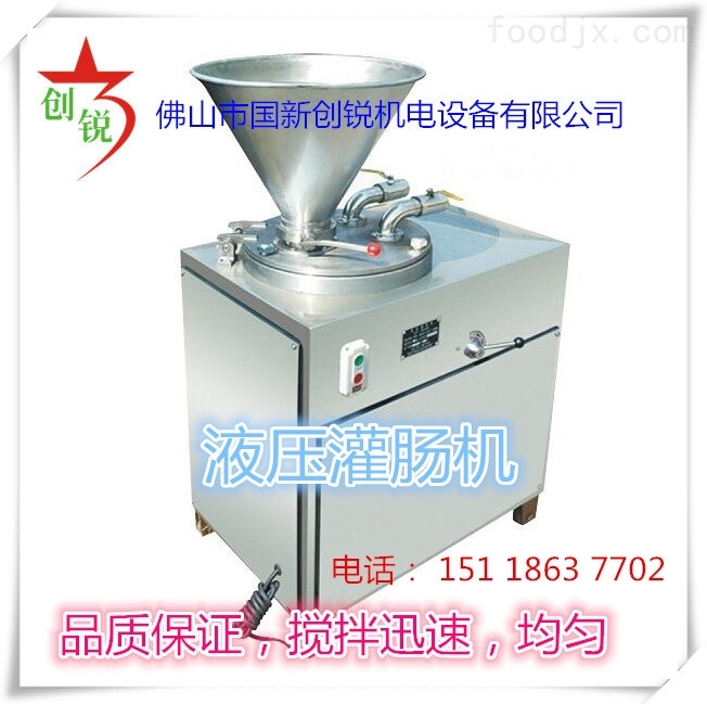 cr-30供应创锐cr-30液压灌肠机/香肠灌装机图片