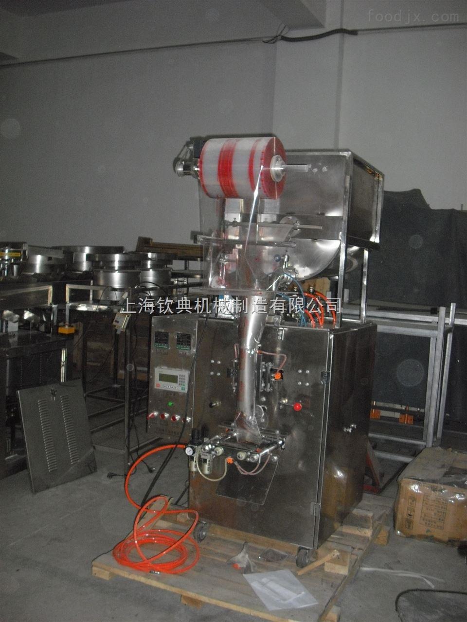 火锅料自动包装机
