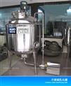 不锈钢真空乳化罐 高剪切拌料乳化桶 高速配料桶 循环乳化罐