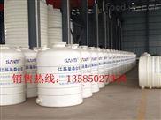 立式-塑料储罐供应商