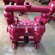 污泥涂料气动双隔膜泵,铸铁气动隔膜泵,QBY气动隔膜泵