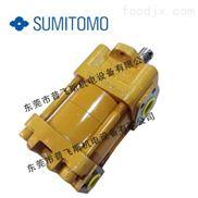 代理日本原装进口住友液压油泵QT42-25F-A sumitomo内啮合齿轮泵