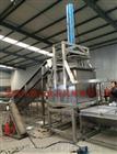 FX-1000酱菜压榨机专业生产厂家太阳集团娱乐网址品牌
