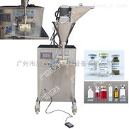 灵芝粉、熊胆粉、孢子粉、西林瓶粉末包装机 粉末灌装包装机(高精度)