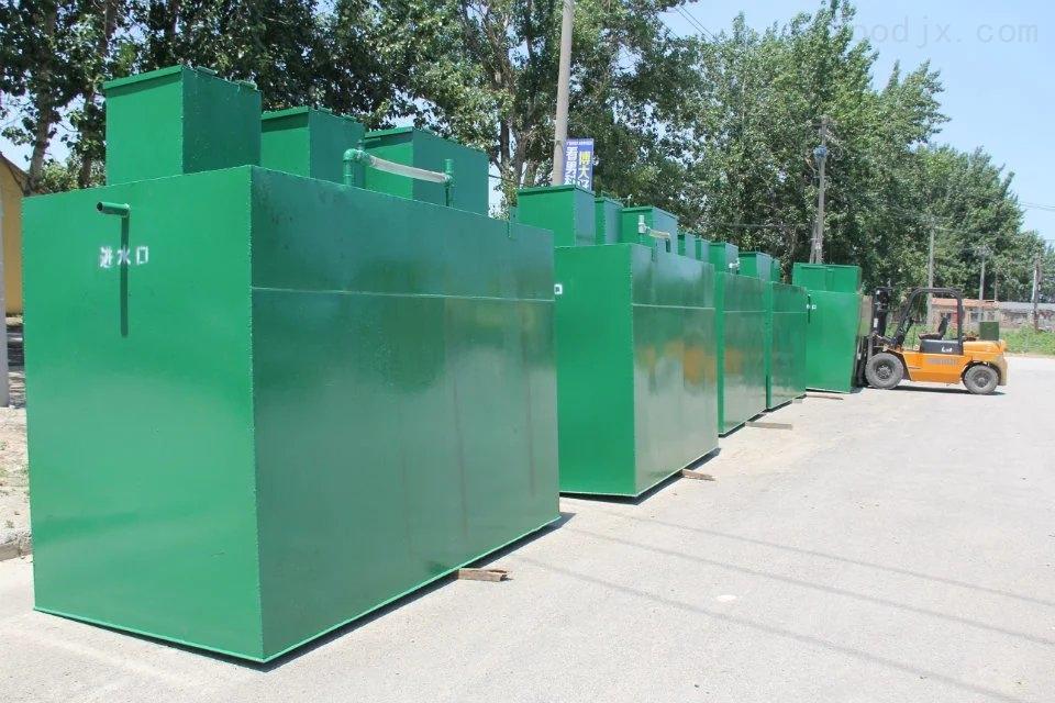 贵州-地埋式一体化污水处理设备厂家卖