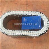 环形链板非标输送机*供应环形链板输送机,订做非标展示台