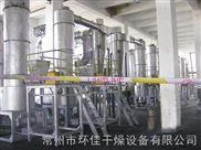 氧化铕干燥机价格,闪蒸干燥设备
