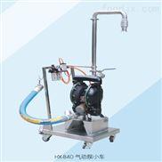 供应广州集瀚自动化设备气动泵车