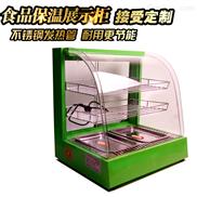 食品保温展示柜蛋挞保温柜