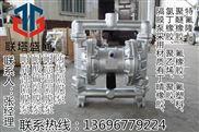 四川夹江陶瓷浆输送隔膜泵生产厂家