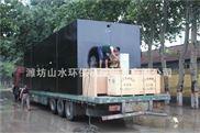 江西景德镇屠宰废水处理设备厂家养殖废水预处理设备