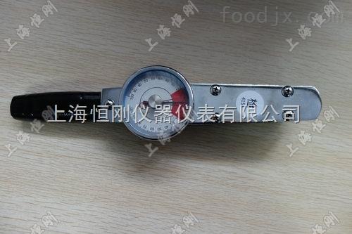 表盘扭矩扳手0-3N.m